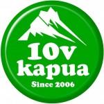 kapua-Since 2006_www